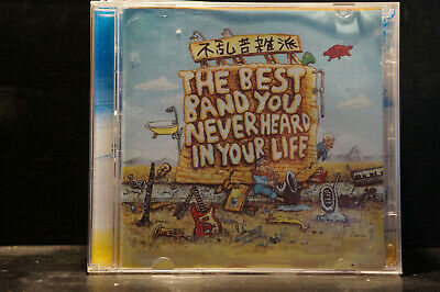 Frank Zappa - The Best Band You Never Heard In Your Life    2 CDs