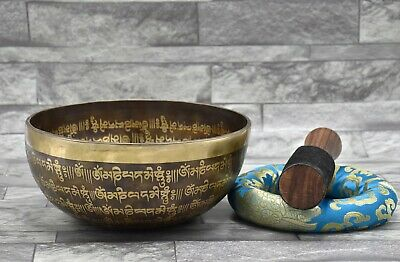 "8.5"" Mantra Carved Singing Bowl-Yoga Set Bowl-Meditation Bowl-Mind Set Bowl-Gift"