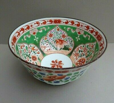 Antique Chinese / Japanese Footed Porcelain Bowl Green Ground Decorative Birds