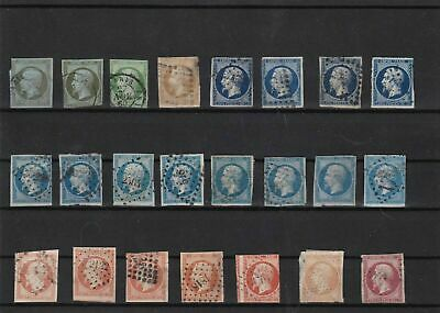france imperf stamps   ref 11375