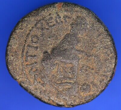 Ancient Greek AE bronze coin. 19mm, uncleaned *[18604]