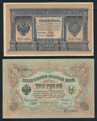 "Russia: 1898- (1912-17) 1 to 10 Rubles Sig Shipov ""SET OF 4"". P9c-35a Cat VF $19"