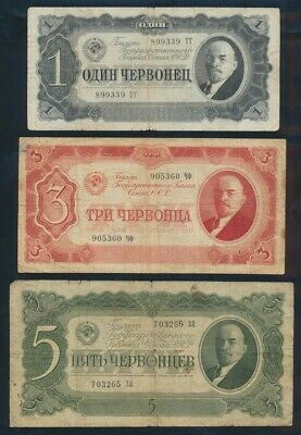 "Russia: Soviet Govt 1937 1 to 5 Ch ""SET OF 3"". P202a-204a F - Cat VF $67, VG $40"