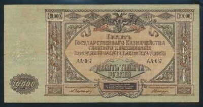 "Russia: South Russia 1919 10,000 Rubles ""WMK MOSAIC"". Pick S425a GF - Cat VF $20"