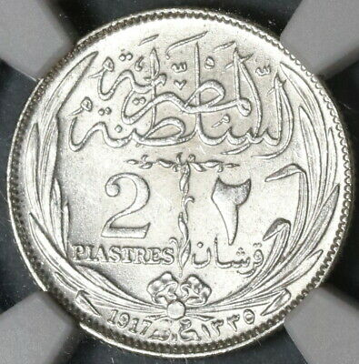 1917-H NGC MS 64 Egypt 2 Piastres Britain Occupation Silver Coin (20012401C)