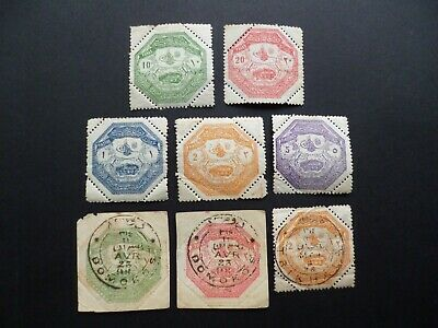 TURKEY :- 1898 : Thessaly Military stamps, mint & used.
