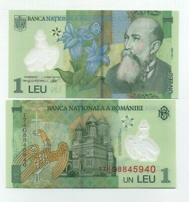 Romania 1 Leu Polymer Banknote Dated 2005 Uncirculated
