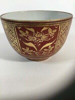 Chinese Cloisonne Cup