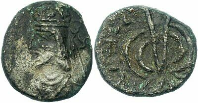 FORVM VF Kingdom of Persis 2nd Unknown King Silver Hemidrachm 1st Cent AD