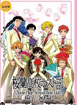 953 Anime Ouran High School Host Club Wall Poster Scroll Home Decor Cosplay A