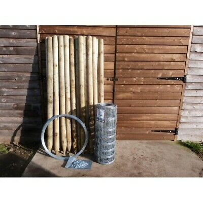 Stock fencing bundle complete fence agricultural animal farm fencing cow sheep