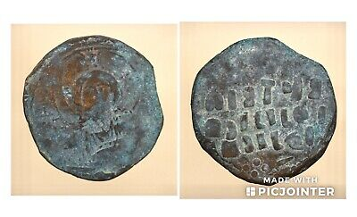 Byzantine Follis Basil II and Constantine VIII Lot Of 2