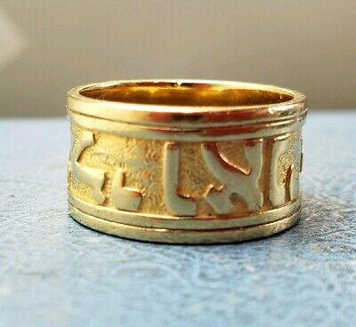 James Avery Retired 14k Song Of Solomon Ring Sz6.75 In Good Condition Solid Gold