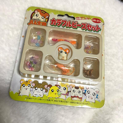 Hamtaro Hamster EPOCH  New Colorful beads set vintage free shipping w/tracking#