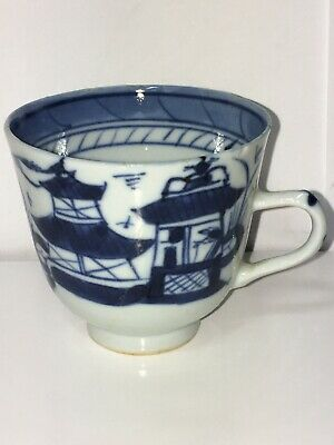 "Antique Chinese Export Blue White Porcelain Small Tea Cup With Handle 2.25"" Tall"