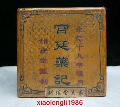 China old antique Guangxu reign period Lacquer ware box Built-in Saffron