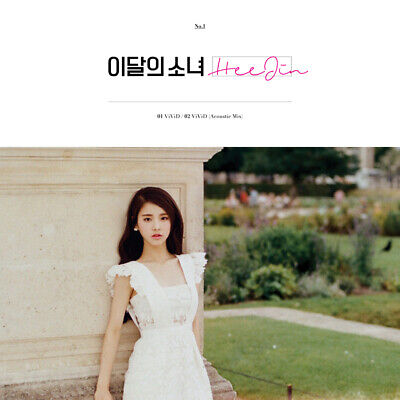 [Reissue] MONTHLY GIRL LOONA - HEEJIN (Single) CD+Photocard+Gift+Tracking no.
