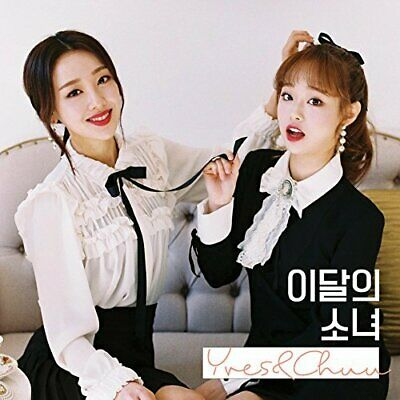 [Reissue] MONTHLY GIRL LOONA - YVES & CHUU CD+Photobook+Photocard+Tracking no.