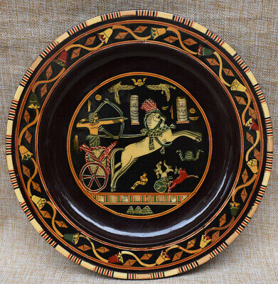 Vintage Ancient Egyptian Pharaoh King Ramses Wall Hanging Decorative Plate