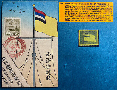 1935 Japan Picture Postcard Cover Visit Of The Emperor Lang Teh Of Manchuria FDC