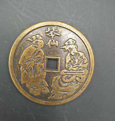 Exquisite Chinese Bronze Coins of  China QINXIAN R080