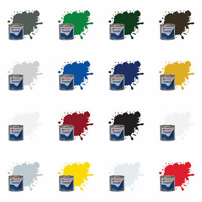 HUMBROL 50ml Enamel Paint Tinlet - ALL COLOURS - Model Airfix Revell Tamiya