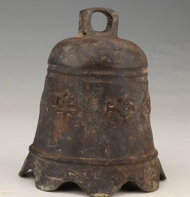 Buddhist Chinese Bronze Pendant Bell Old Spiritual Collection Gift