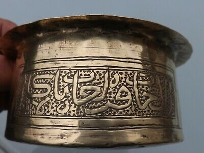 Antique Middle Eastern Persian Islamic Ottoman Brass Calligraphy Bowl