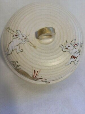 Vintage Antique Hand Made Un Glazed Asian Loose Tea Spice Covered Bowl Signed