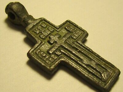 Beautiful ancient cross with a pray of the 17-18th century (can be worn) lot №77