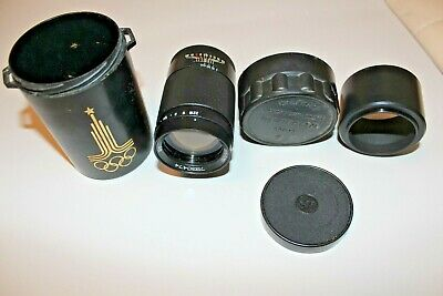 Olympic Jupiter 37A 135mm f/3.5 M42 Lens Telephoto Portrait Tested Canon Nikon