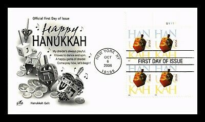 Dr Jim Stamps Us Happy Hanukkah Dreidel First Day Cover Plate Block