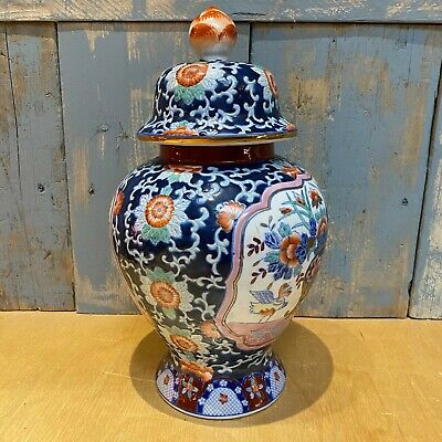 Antique Chinese Export Large Porcelain Temple Jar Early 20th Century