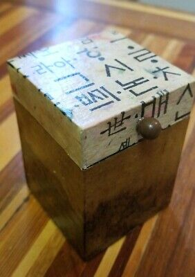 """Wooden box with hinged lid Oriental Writing on lid magnetic closure 3"""" X 2"""""""