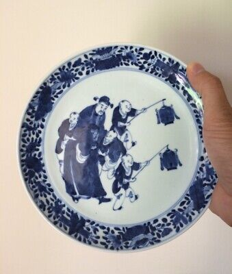 Nice and beautiful Blue & White plate!