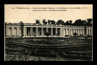 Dr Jim Stamps Peristyle Gardens Grand Trianon Palace Versailles France Postcard