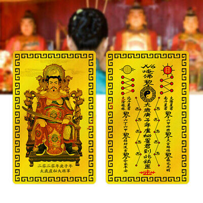 1PC Chinese 2020 Year Tai Sui Amulet Card Feng Shui Card New Year Ornament UK
