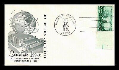 Dr Jim Stamps Us New York Worlds Fair Post Office Scott 1244 On Cover