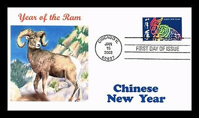 Dr Jim Stamps Us Chinese New Year Of Ram First Day Of Issue Cover