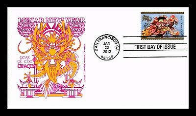 Dr Jim Stamps Us Lunar New Year Of Dragon First Day Of Issue Cover