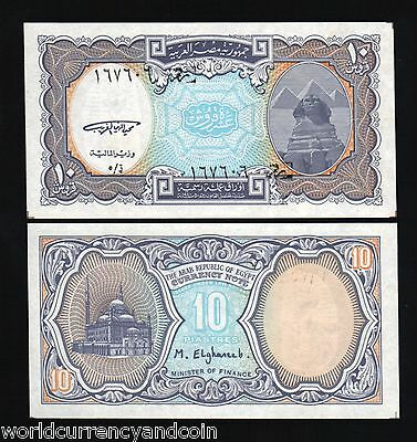 EGYPT 10 PIASTRES P189 1998-1999 x 100 PCS LOT FULL BUNDLE PYRAMID UNC BANK NOTE