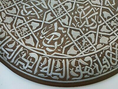 Antique Vintage Huge Revival Silver Inlaid copper Ottoman Islamic Tray