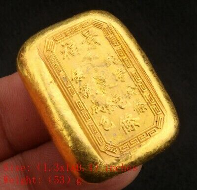 Unique Chinese Gold-Plated Brass Commemorative Coins Solid Craft Collection Gift