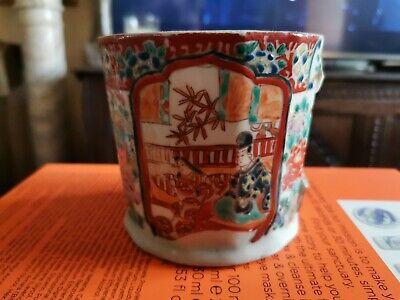 Antique Chinese Cup With Missing Handle
