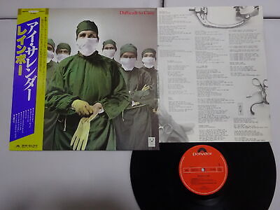 Rainbow Difficult To Cure Polydor 28MM 0018 Japan   LP OBI