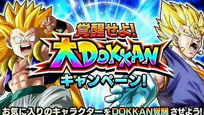 GLOBAL ANDROID - Dokkan battle compte 1700DS