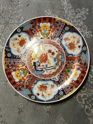 "Vintage Japanese Imari Style Decorative Plate 6 1/4"" Diameter"