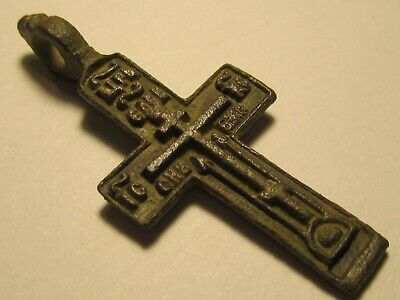 Beautiful ancient cross with a pray of the 17-18th century (can be worn) lot №76