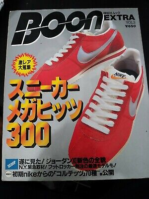 Boon Extra Vol 2 nike runner cortez Book Vintage 1995 OG Rare pre owned