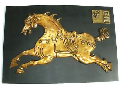Large Asian Tang Horse Wall Sculpture